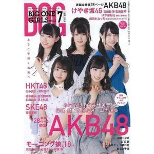 BIG ONE GIRLS NO.45|theoutletbookshop