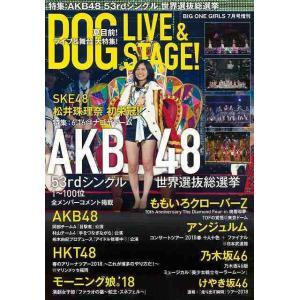 BOG LIVE&STAGE!|theoutletbookshop