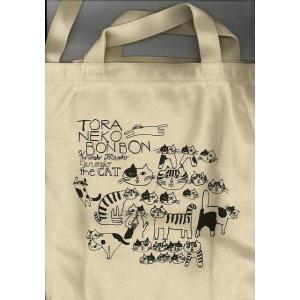 トラネコボンボン3WAY猫バッグ |theoutletbookshop