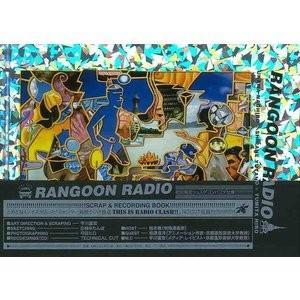 RANGOON RADIO|theoutletbookshop