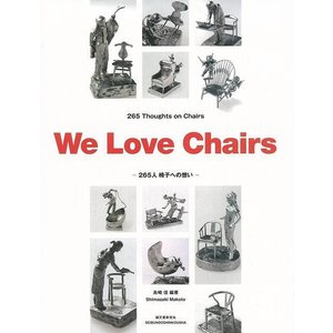 We Love Chairs−265人椅子への想い|theoutletbookshop