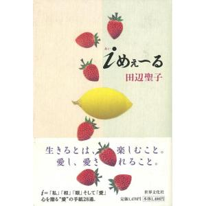 iめぇ〜る|theoutletbookshop