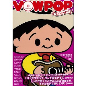 VOW POP vintage!|theoutletbookshop
