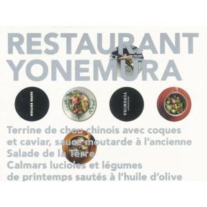 RESTAURANT YONEMURA|theoutletbookshop