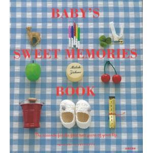 BABY'S SWEET MEMORIES BOOK|theoutletbookshop