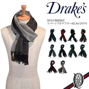 【正規販売】DRAKE'S(ドレイクス) REVERSIBLE リバーシブルマフラー [全11種類] thepark