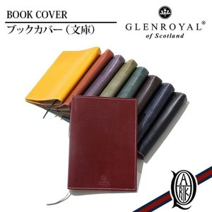 【正規販売】GLENROYAL(グレンロイヤル) BOOK COVER|thepark