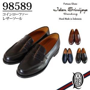 正規取扱店 JALAN SRIWIJAYA 98589 コインローファー レザーソール 全3色 (ジ...