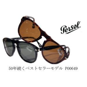 【正規販売】Persol(ペルソール) PO0649 ティアドロップサングラス Crystal|thepark