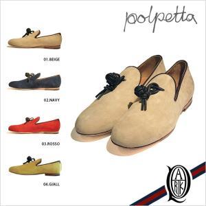 【正規販売】polpetta(ポルペッタ) POLPETTA CALF SUEDE SLIP ON  スウェード スリップ オン 全4色|thepark