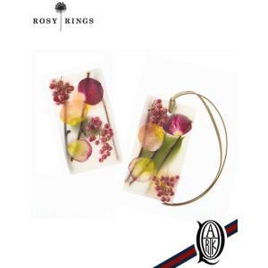 【正規販売】ROSY RINGS(ロージーリングス)BOTANICAL WAX SACHETS ボタニカルワックスサシェ アプリコット&ローズ|thepark