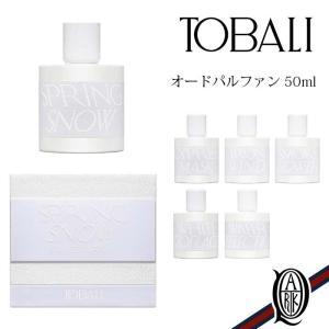 正規取扱店 TOBALI オードパルファン50ml 全6種 香水 トバリ