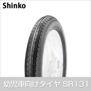 Shinko シンコー SR131 12-1/2 × 2-1/4 W/O 12インチ 幼児 自転車 スタンダードタイヤ 「14208-T036」|thepowerful