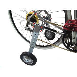 24〜 28インチ対応 大人用補助車 自転車|thepowerful