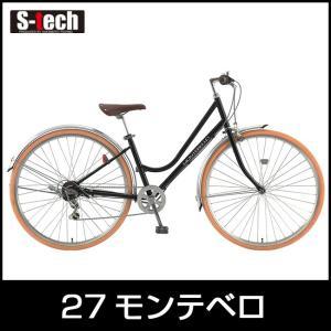 S-TECH サカモトテクノ 27モンテベロ6S ブラック 27-6SP-SPF 27インチ 自転車 シティサイクル 「7106」|thepowerful
