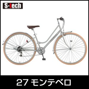 自転車 27インチ シティサイクル  S-TECH サカモトテクノ 27モンテベロ6S ライトグレー 27-6SP-SPF 「7107」|thepowerful