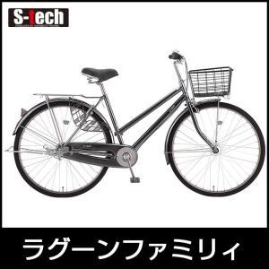 S-TECH サカモトテクノ 28ラグーンファミリィ 3Sオート マッハブラック 28-3F-LAOPB AT 28インチ ママチャリ 軽快車 自転車 「7105」|thepowerful
