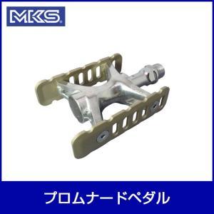MKS 三ヶ島製作所 プロムナード ペダル 自転車 「10560」|thepowerful