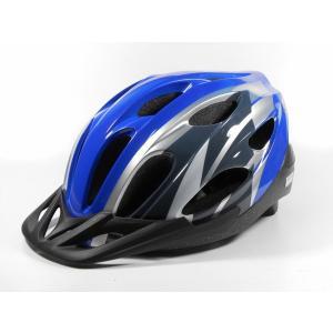 Realize リアライズ スポーツヘルメット ブルー 子供用 自転車ヘルメット「55005-T734」|thepowerful