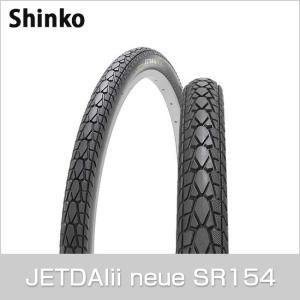Shinko シンコー SR154 DEMING JETDAIii NEUE 24 × 1-1/2 W/O 24インチ 電動アシスト 自転車 タイヤ+チューブセット 「61517」|thepowerful