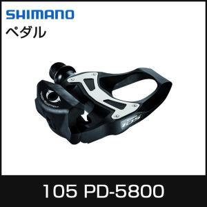 SHIMANO シマノ 105 PD-5800 SPD-SL ビンディングペダル 自転車「66222」|thepowerful