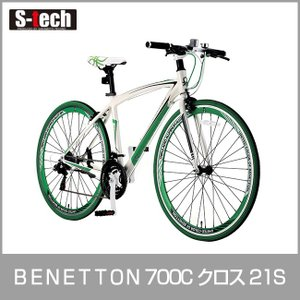 S-TECH サカモトテクノ BENETTON 700Cクロス 21S ベネトン ホワイト 700-21CR-BNT 自転車 クロスバイク 「7036」|thepowerful