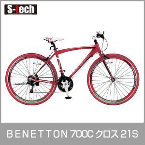 S-TECH サカモトテクノ BENETTON 700Cクロス 21S ベネトン レッド 700-21CR-BNT 自転車 クロスバイク 「7037」|thepowerful