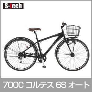 S-TECH サカモトテクノ クロスバイク 700C コルテス 6Sオート 700-6CRCT-AT 自転車 ブラック「7055」|thepowerful