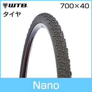 WTB Nano (ナノ) 700 x 40C COMP 自転車タイヤ「71064」|thepowerful