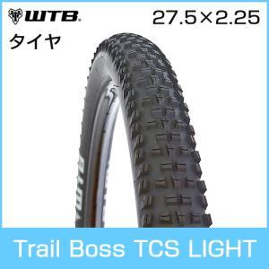 WTB Trail Boss TCS LIGHT (トレイルボス TCS Light) 27.5 x 2.25 650B 自転車タイヤ「71071」|thepowerful