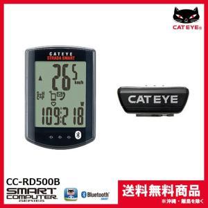CATEYE キャットアイ CC-RD500B ストラーダ スマート サイクルコンピューター サイコン「72522」|thepowerful