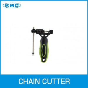 KMC チェーンカッター RIVETER (CHAIN CUTTER) 自転車 工具「75379」|thepowerful