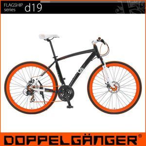 DOPPELGANGER ドッペルギャンガー D19 Road Pulse ロードパルス 自転車 クロスバイク 21段変速「8315」|thepowerful