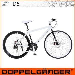 DOPPELGANGER ドッペルギャンガー D6 ASPHALT アスファルト リベロシリーズ 自転車 クロスバイク 21段変速「8354」|thepowerful