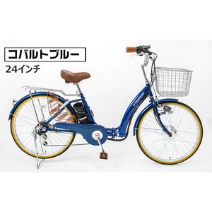 21TECHNOLOGY/21テクノロジー 折りたたみ電動アシスト自転車 DA246 24インチ コ...