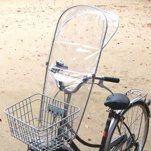 ノーブランド 折畳み式風防カバー 無地 自転車 雨具・レイン用品 「96272-T001」|thepowerful
