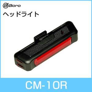 BB BORO ビービーボロー テールライト CM-1.0R...