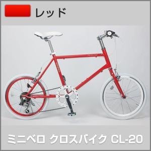 「送料無料」21Technology 21テクノロジー CL-20 ミニベロ クロスバイク 20インチ レッド 自転車 本体 「代引不可」|thepowerful