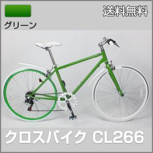 「送料無料」21Technology 21テクノロジー CL266 クロスバイク 700×28C グリーン 自転車 本体 「代引不可」|thepowerful