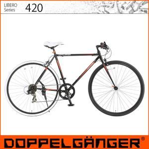 DOPPELGANGER ドッペルギャンガー 420-BK SCALPEL スカルペル リベロシリーズ 自転車本体 クロスバイク|thepowerful