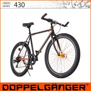 DOPPELGANGER ドッペルギャンガー 430-DP PendlerΣ ペンドラーシグマ リベロシリーズ 26インチ クロスバイク 自転車|thepowerful