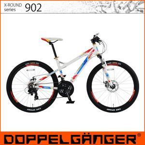 DOPPELGANGER ドッペルギャンガー 902-WH dozer ドーザー エックスラウンドシリーズ 26インチ マウンテンバイク MTB 自転車|thepowerful