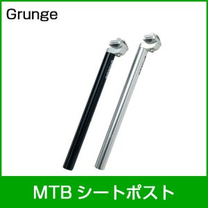 grunge グランジ MTBシートポスト ブラック 25.4mm 自転車「74584」|thepowerful