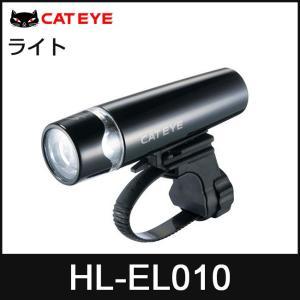 CATEYE キャットアイ ヘッドライト HL-EL010 高輝度LEDヘッドライト UNO ウノ ピアノブラック 自転車ライト「72006」 thepowerful