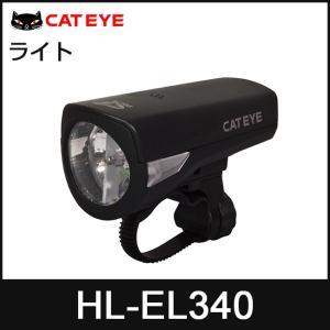 CATEYE キャットアイ ヘッドライト HL-EL340 エコノム バッテリー(乾電池)式モデル 自転車ライト「72024」 thepowerful
