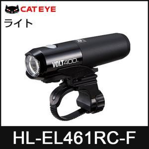 CATEYE キャットアイ ヘッドライト HL-EL461RC-F VOLT400 ボルト400 自転車ライト「」 thepowerful
