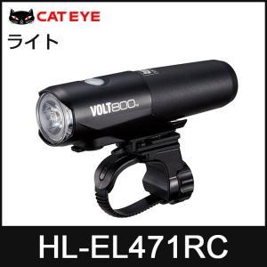 CATEYE キャットアイ ヘッドライト HL-EL471RC VOLT800 ボルト800 自転車ライト「」 thepowerful