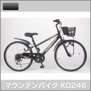 「送料無料」21Technology 21テクノロジー KD24 キッズバイク ブラック 幼児車 24インチ 自転車本体「代引不可」|thepowerful