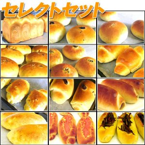 米粉パン 「セレクトセット」 米粉食パンor玄米食パン + お好きなパン4種|thepowerful