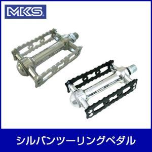 MKS 三ヶ島製作所 シルバン ツーリング ペダル シルバー 自転車|thepowerful